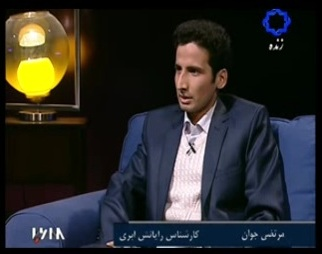 irib_tv4_cloud_computing