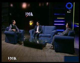 irib_tv4_cloud_computing2