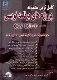 programming_book