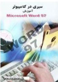 word_book